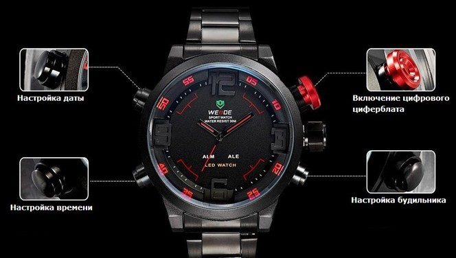 Часы weide sport watch инструкция на русском